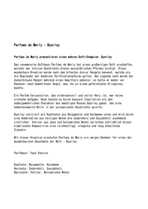 Parfums de Marly Byerley TXT